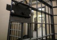 Житель Ростова приговорен к тюрьме за оправдание теракта против мусульман