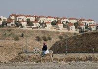 Израиль объявил о планах построить 800 домов на палестинских территориях