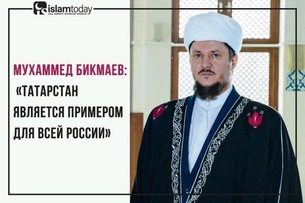 Мухаммед Бикмаев: «Наш приоритет скорейшее решение насущных проблем мусульман Дона»