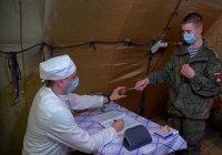В Карабахе началась вакцинация российских миротворцев от коронавируса