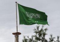 Саудовская Аравия запретила своим гражданам поездки в 12 стран