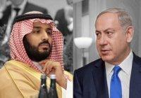 СМИ: Саудовская Аравия разорвала все контакты с Израилем