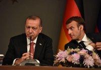 Макрон предложил Эрдогану «помириться»