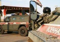 Россия дополнительно направила в Сирию около 300 военных