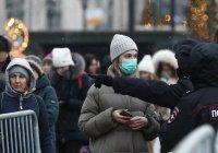 Жителям Башкортостана будут выдавать «антиковидные паспорта»