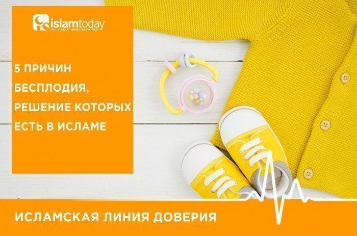 5 причин бесплодия. (Источник фото: freepik.com)