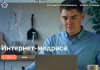 ДУМ РТ презентует журналистам проект онлайн-медресе