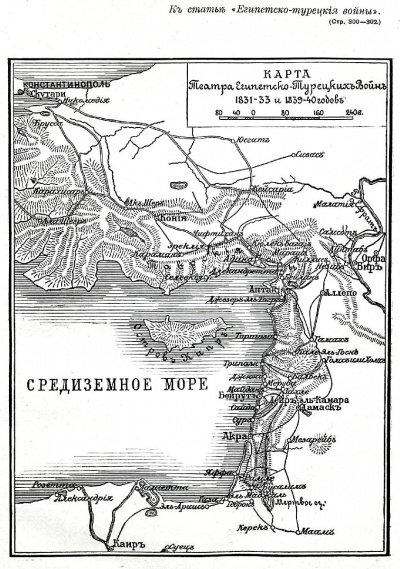 Карта к статье «Египетско-турецкие_войны». Военная энциклопедия Сытина (Санкт-Петербург,_1911-1915)