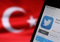 Турецким компаниям запретили давать рекламу в Twitter