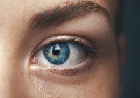 Перечислены три «глазных» симптома коронавируса