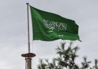 Саудовская Аравия объявила о резком снижении числа казней
