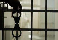 Житель Дагестана приговорен к тюрьме за финансирование ИГИЛ