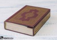 Это повеление в Коране встречается 81 раз