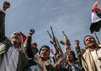 США внесли йеменских хуситов в список террористов