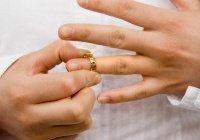 Богословы Египта запретили временные браки