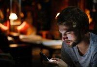 Эксперт предупредил о способах слежки через смартфон
