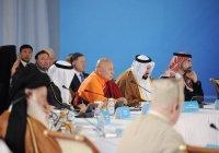 В России пройдет Всемирная межрелигиозная конференция