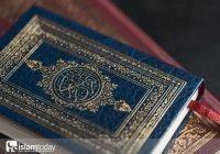 Украшайтесь для посещения мечети: чему учит нас сура «Аль-Араф»?