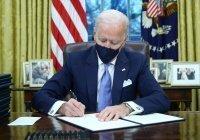 Байден отменил запрет на въезд в США граждан мусульманских стран