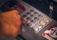 Эксперт поведал об эффективных способах накопления денег