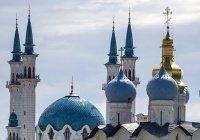 Жители Татарстана оценили межнациональные отношения в республике