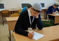 В мусульманских учебных заведениях РТ пройдут олимпиады по татарскому языку