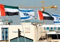 В Абу-Даби открылось посольство Израиля