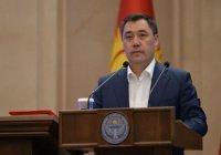 Избранный президент Киргизии посетит Россию первой из зарубежных стран