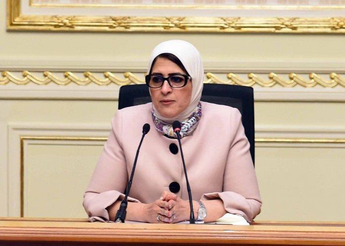 Хала Зайд объявила о начале массовой вакцинации от коронавируса в Египте.