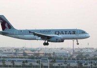 Россия возобновляет авиасообщение с Катаром