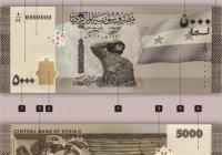 Сирия ввела в оборот новую купюру с изображением солдата и храма в Пальмире