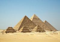 Ученые назвали причину падения Древнего Египта