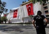 Россиян призвали к осторожности в Турции