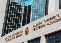 В парламенте Казахстана предложили понизить пенсионный возраст
