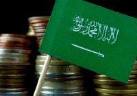 В Саудовской Аравии раскрыли коррупционную схему на $3 млрд