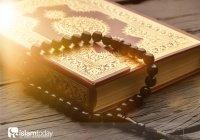 Религия, в которой нет принуждения