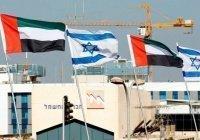 Религиозные лидеры Палестины осудили термин «Авраамские соглашения»