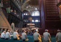 Жители Турции назвали превращение Айя-Софии в мечеть событием года