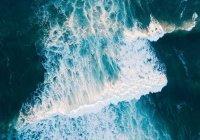 Раскрыта тайна дна Атлантического океана