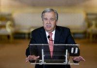 Гутерриш назвал главные приоритеты ООН в 2021 году