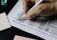 Озвучены даты выпускных экзаменов вместо ЕГЭ