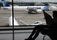 Российские туристы смогут вылететь в Египет из регионов