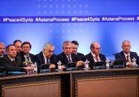 В МИД назвали дату следующей «астанинской» встречи по Сирии
