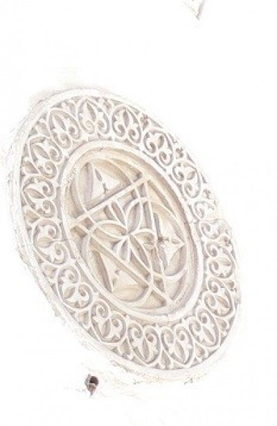 Древнебулгарская космогоническая символика и орнамент в декоре мечети аль-Азхар (личный архив автора)