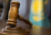 В Казахстане объявили о введении «презумпции виновности госоргана»