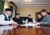 В ДУМ РТ обсудили проведение IX Республиканского ифтара
