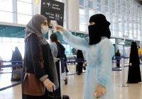 Саудовская Аравия составила «черный список» из 20 стран