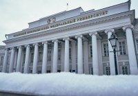 Бесплатные курсы татарского языка пройдут в КФУ