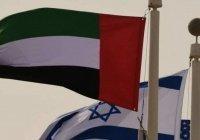 В ОАЭ назвали «истинную» причину нормализации с Израилем
