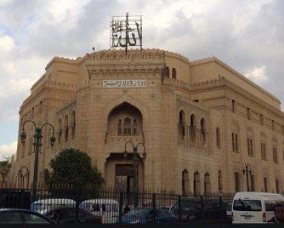 Административный копрус Университета аль-Азхар (Каир)